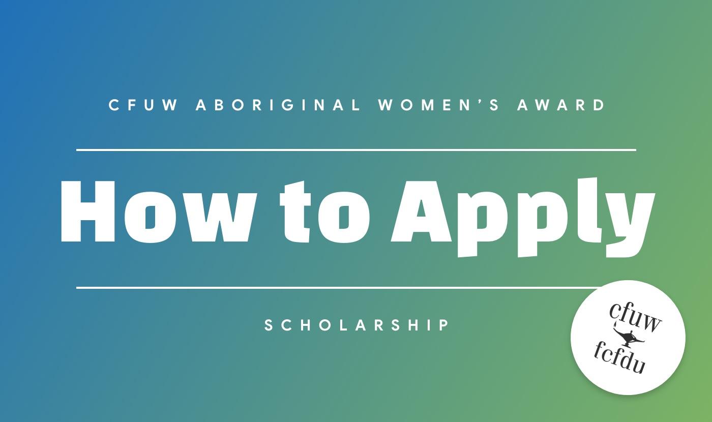 CFUW how to apply